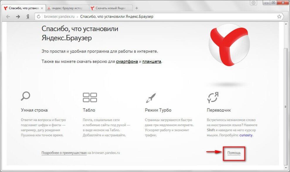 яндекс браузер не удалось загрузить плагин видео