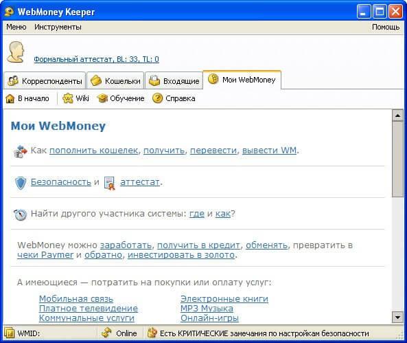 Скачать Widcomm для Windows 7