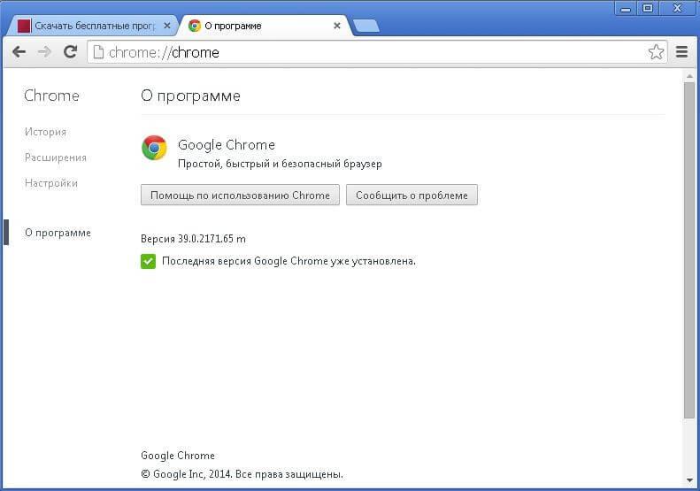 Как установить google chrome (гугл хром) на компьютер? Инструкция.