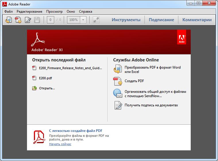 Adobe pdf download software.
