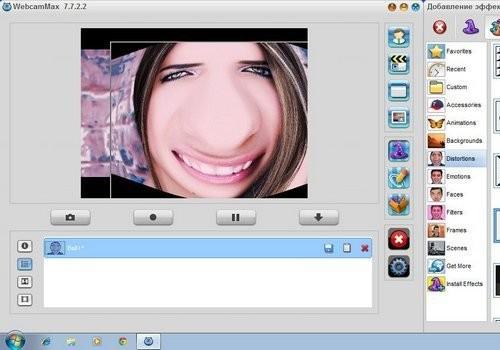 Программу искажения лица через веб камеру онлайн