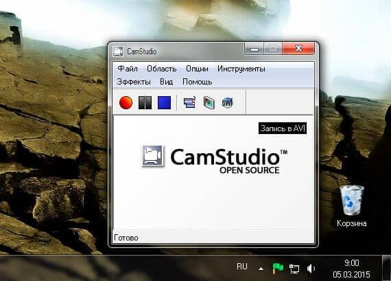 CAMSTUDIO 2.7.2 TÉLÉCHARGER