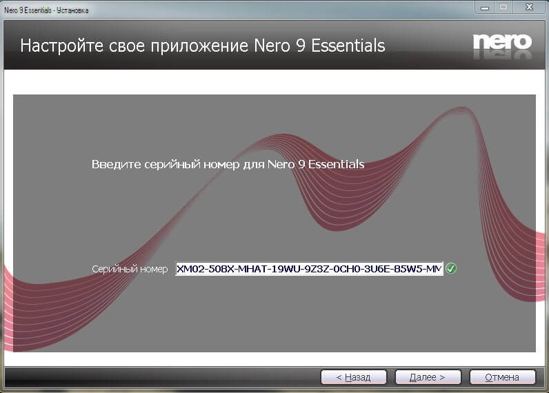 Kunena:: topic: nero 9 free download full version with crack (1/1).