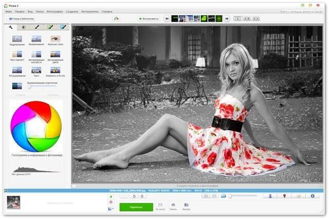 Picasa Официальный Сайт - фото 2