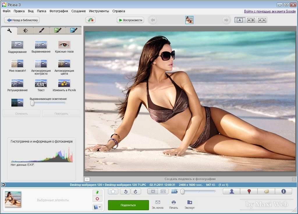 Picasa Официальный Сайт - фото 9