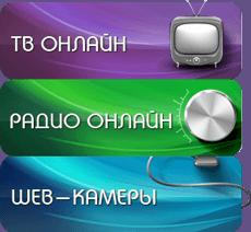 Программа для просмотра на компьютере тв