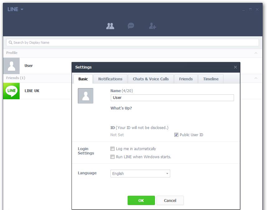 программы для обмена файлами в телефон