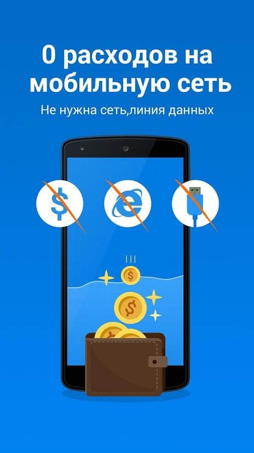 Windows 8 скачать бесплатно русскую версию windows.